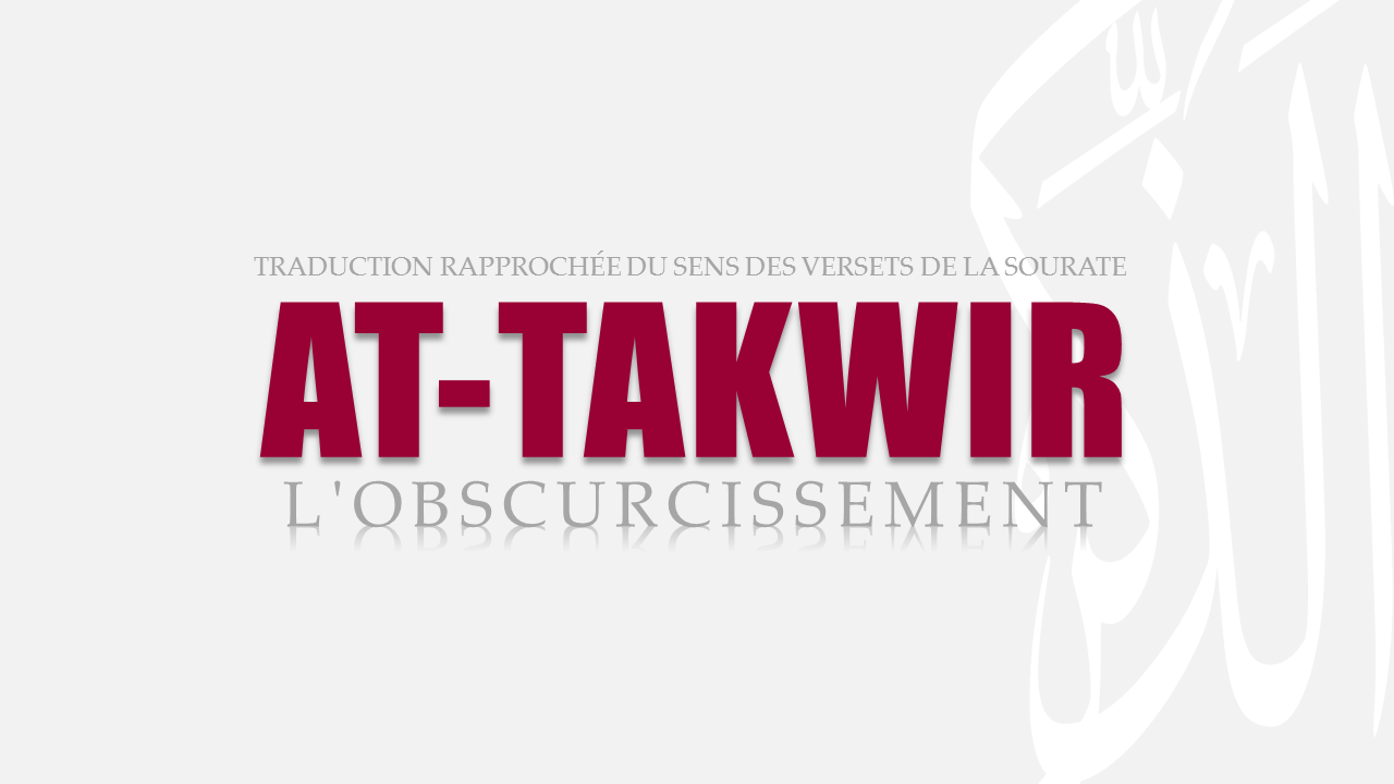 Tr. Sourate 81 : L'OBSCURCISSEMENT (AT-TAKWIR)