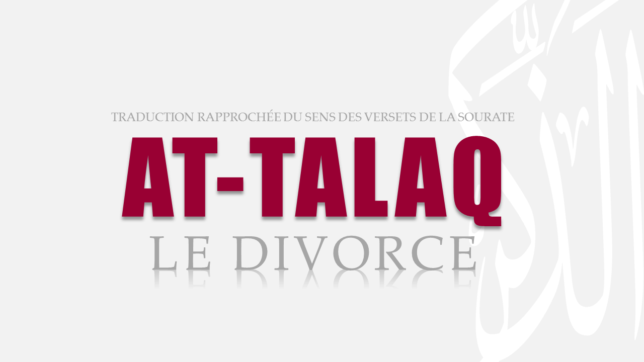 Tr. Sourate 65 : LE DIVORCE (AT-TALAQ)