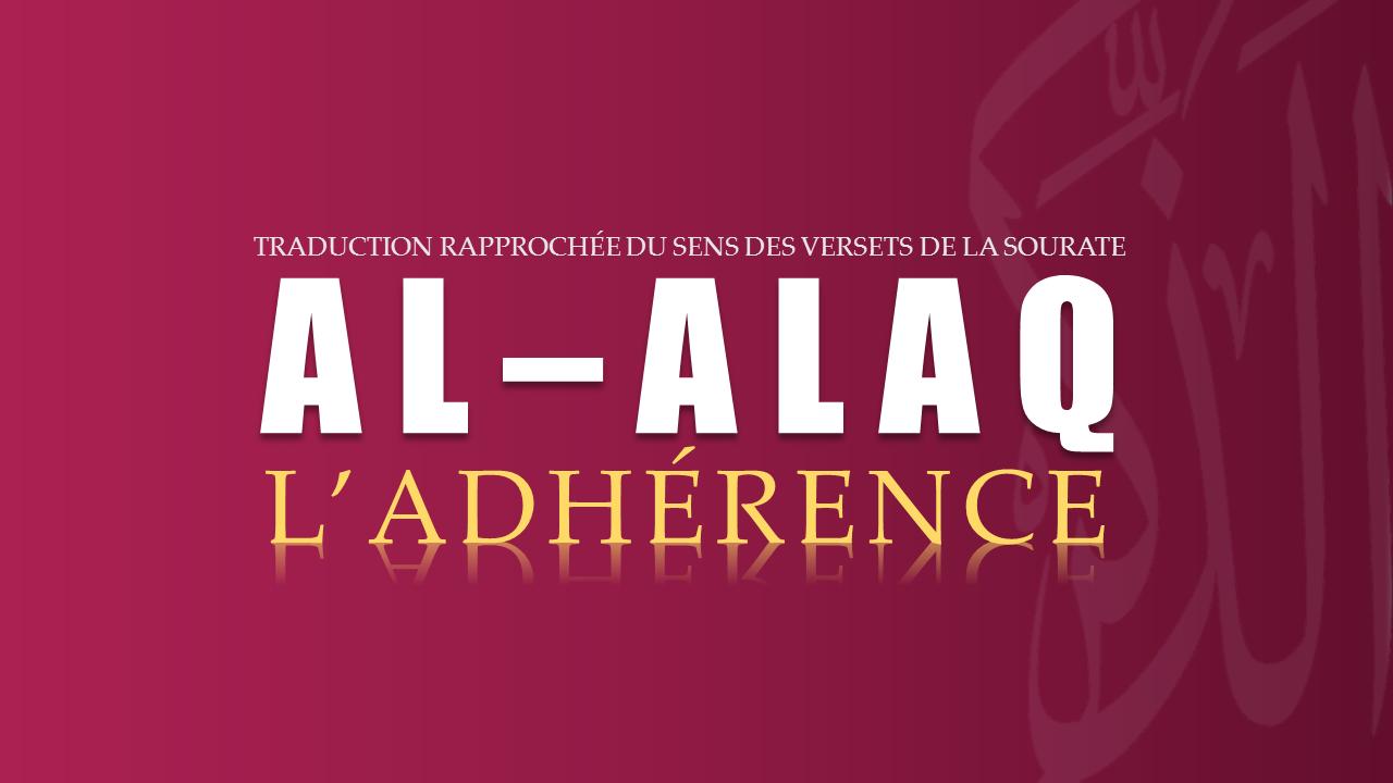 Tr. Sourate 96 : L'ADHÉRENCE (AL-ALAQ)