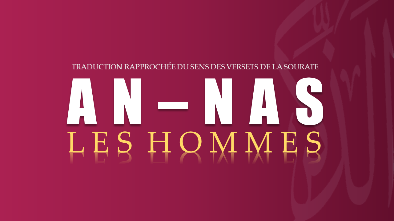 Tr. Sourate 114 : LES HOMMES (AN-NAS)