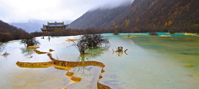 Parc national de Huanglong, Chine