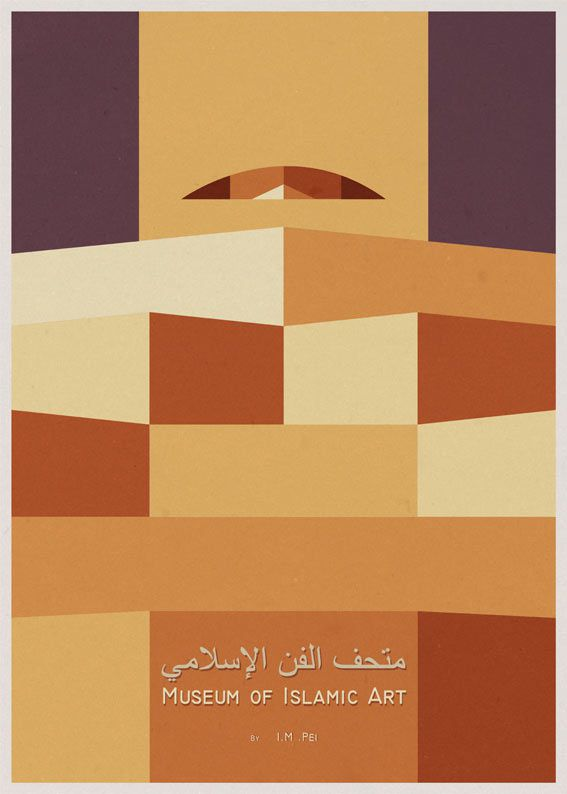 ICONIC ARCHITECTURE POSTERS - André Chiote