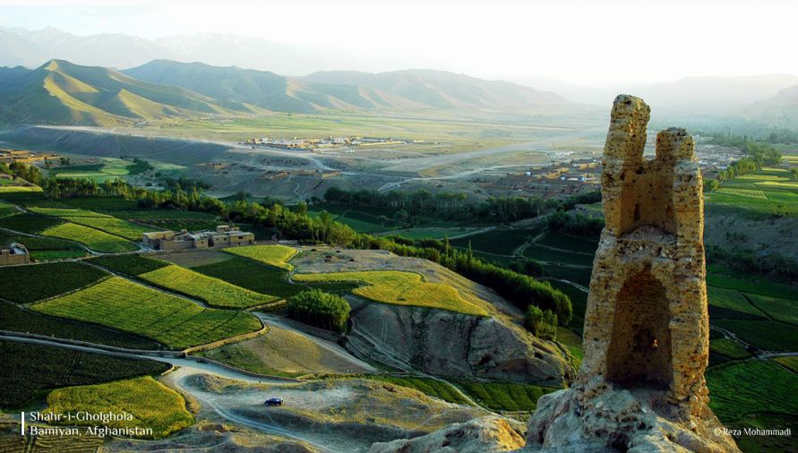 Bamiyan Cultural Centre Design Competition - Afghanistan