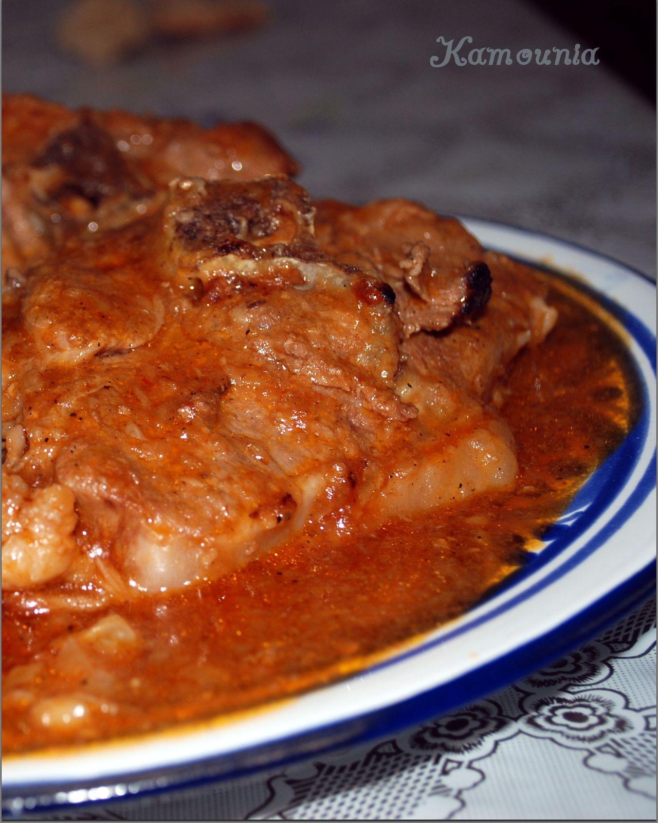 La vraie recette de kamounia Egyptienne