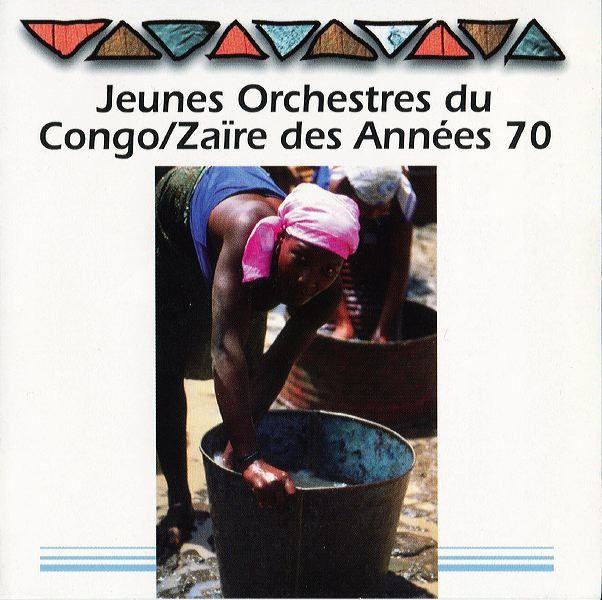 Jeunes orchestres du Congo/Zaïre des années '70