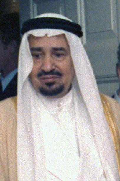 Le roi Khaled d'Arabie en 1978