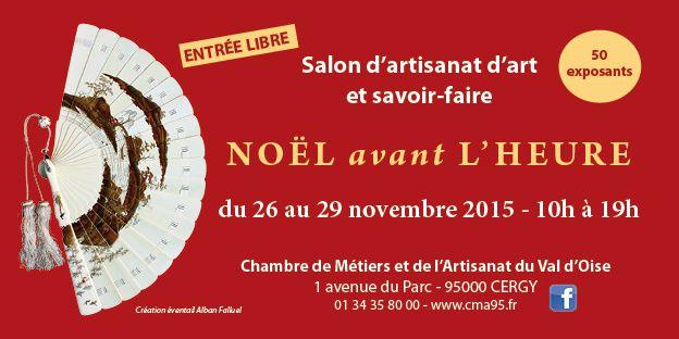 7ème édition du salon d'artisanat d'art « Noël Avant L'Heure »