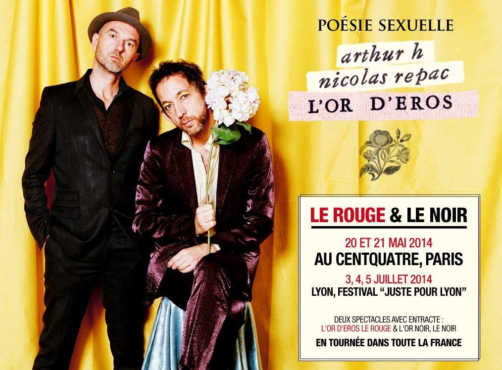 Arthur H &amp&#x3B; Nicolas Repac, lectures musicales au 104 les 20/21 mai / à LYON les 3,4 et 5 juillet 2014