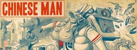 CHINESE MAN &gt&#x3B; &quot&#x3B;SHO BRO&quot&#x3B; Nouvel EP à paraître le 30 mars! / CHANSON MUSIQUE / ACTUALITES