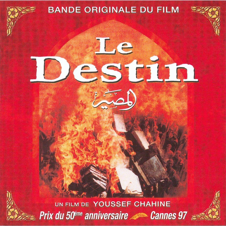 LE DESTIN / L'INTEGRISME / YOUCEF CHAHINE. 1997 / CINEMA