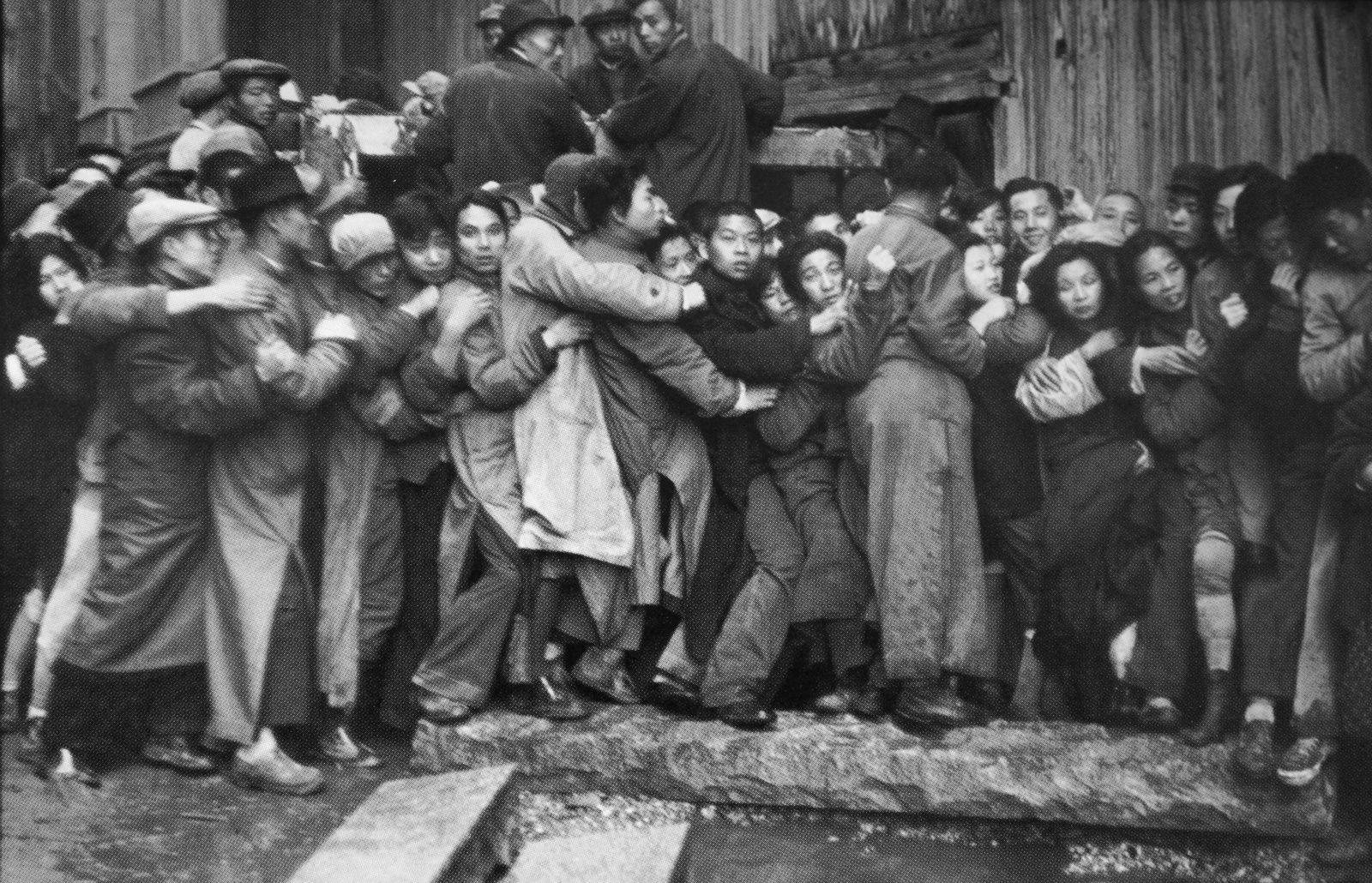 Vente d'or dans les derniers jours du Kuomintang, 1949