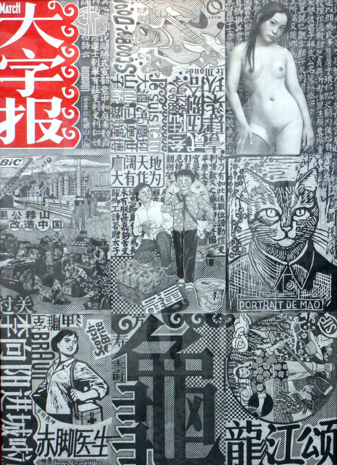 """""""Dazibao"""", 2011, QIU JIE"""