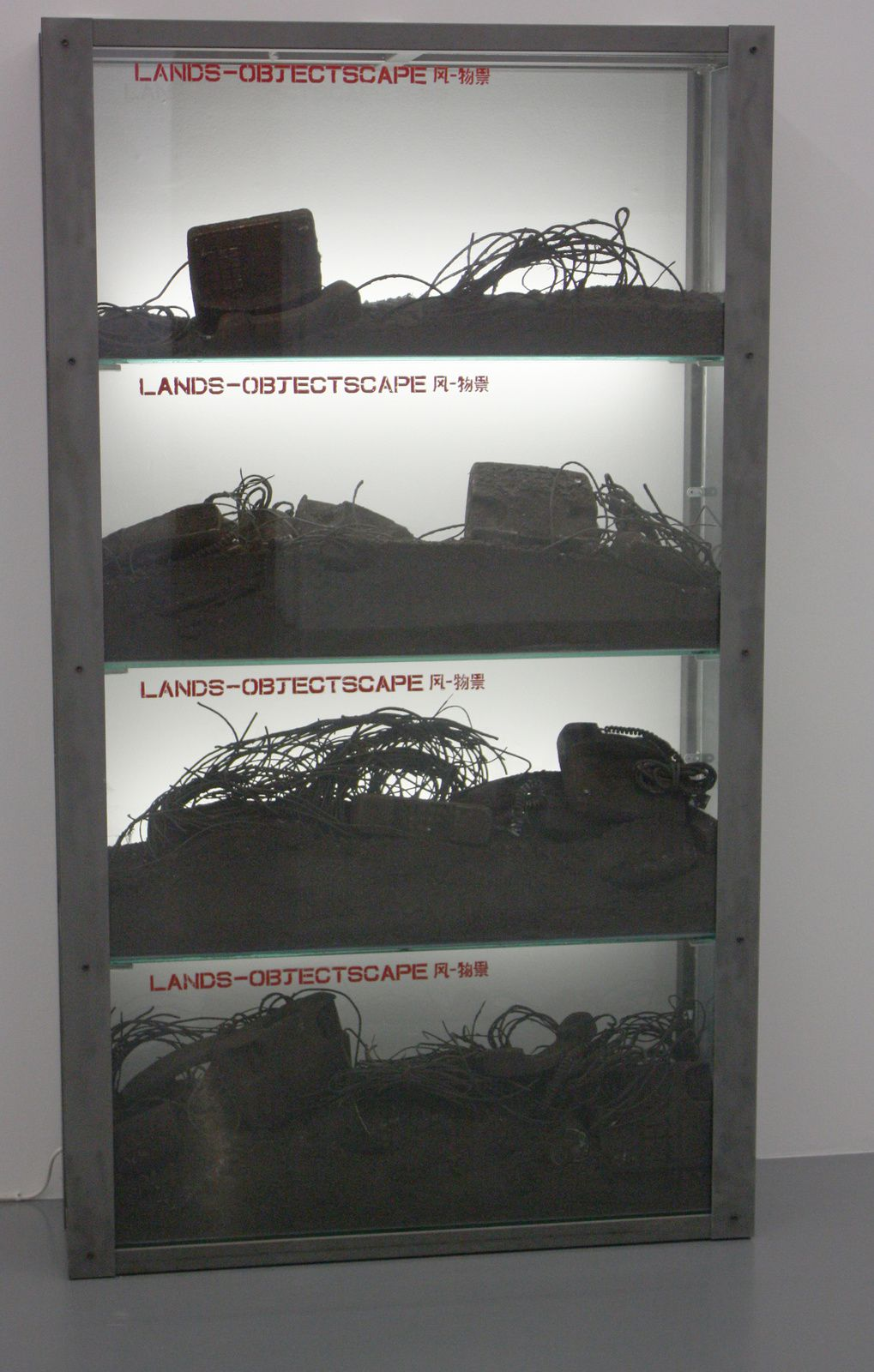 Lands-Objectscape n°3, 1991