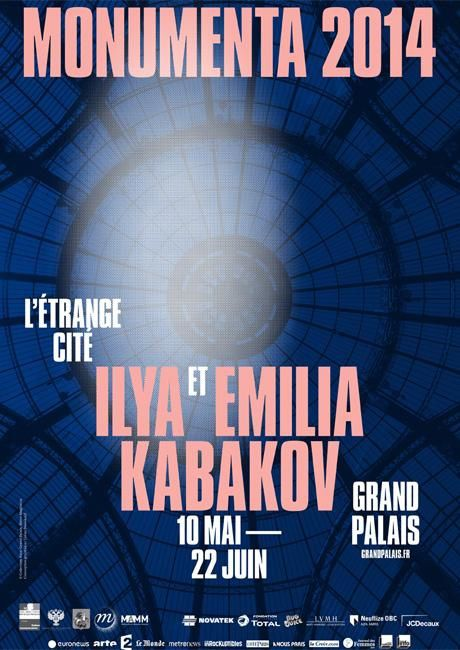 "MONUMENTA 2014: Ilya et Emilia KABAKOV  ""L'Étrange cité"""