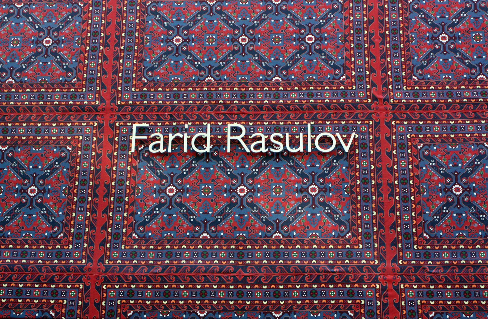"Expo Solo Show:  Farid RASULOV   ""Dogs in the Living Room"""