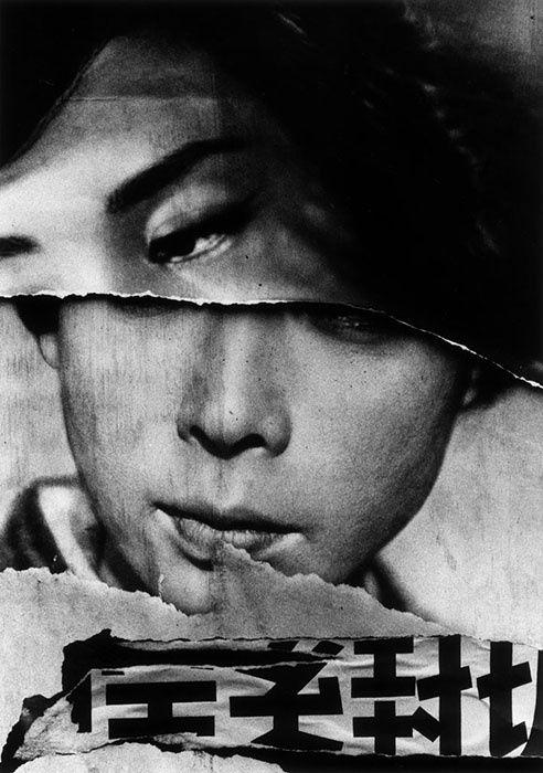 """""""Cine Poster, Tokyo, Japon"""", 1961 de Wiliam Klein Courtesy Galerie Polka"""