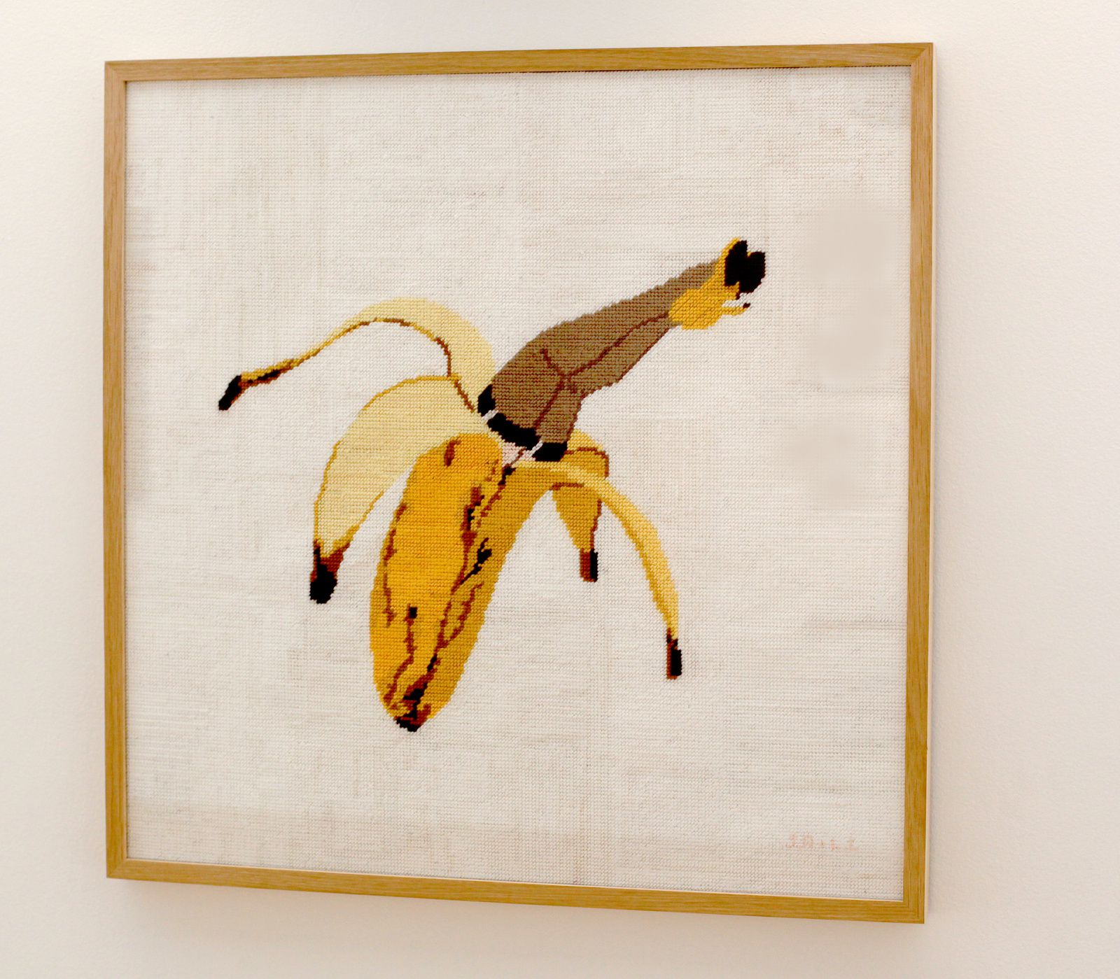"""Banana"", 2015 de Jean André © Photo Éric Simon"