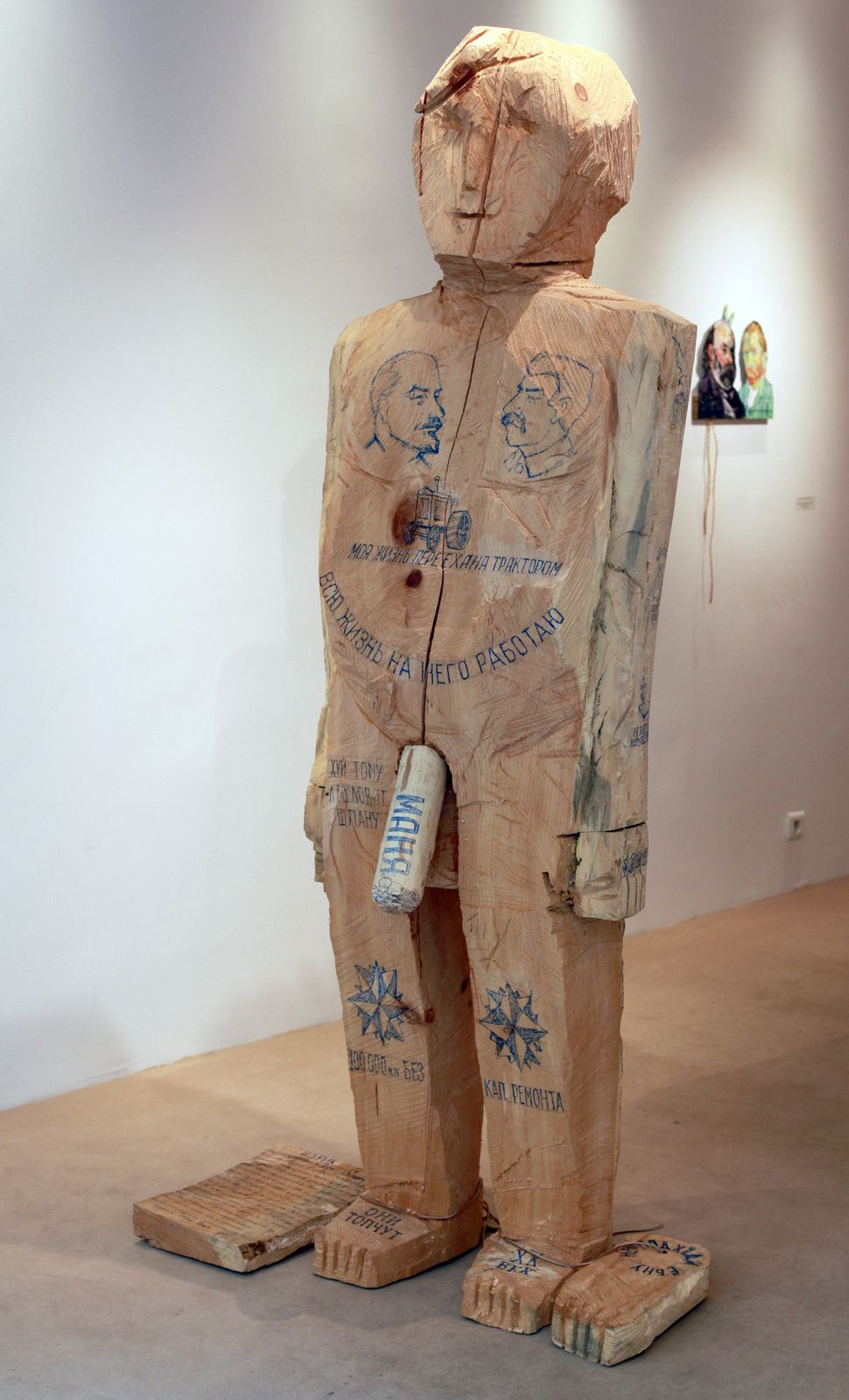 """Shurik"", 2014 de Leonid Sokov - Courtesy Galerie Vallois © Photo Éric Simon"