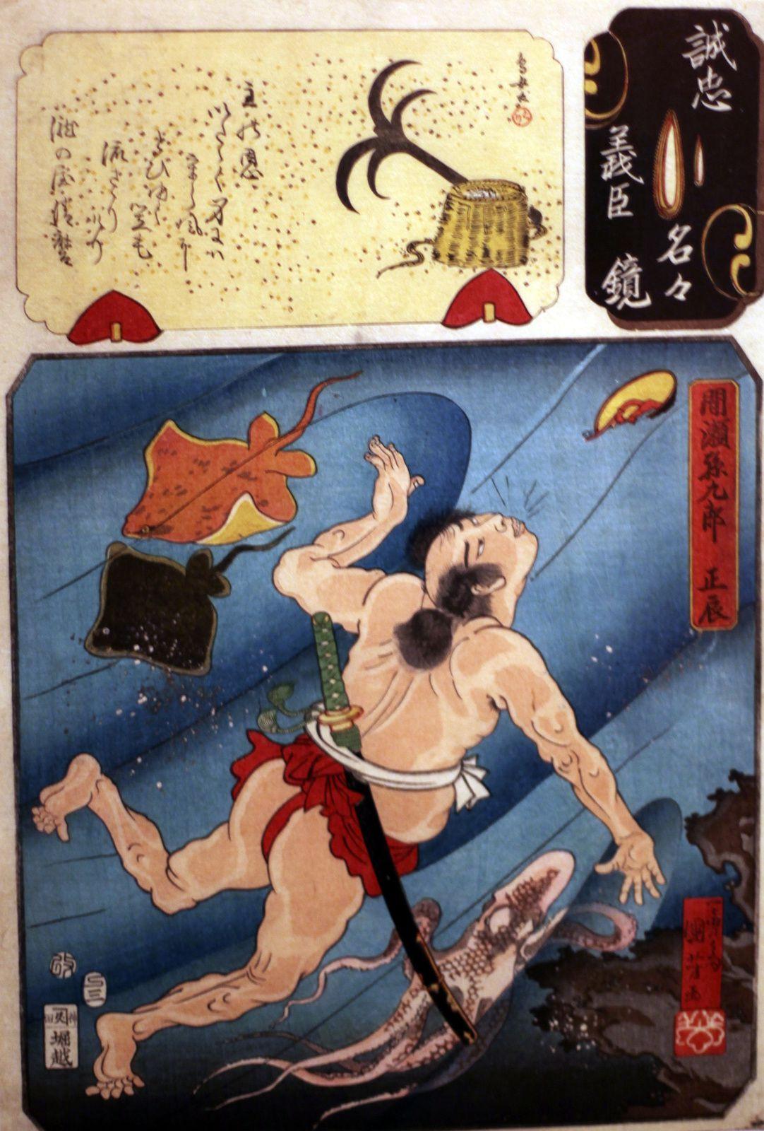 """Série """" Reflet de lz loyauté de chacun des vassaux fidèles"""", 1857 de Kuniyoshi © Photo Éric Simon"""