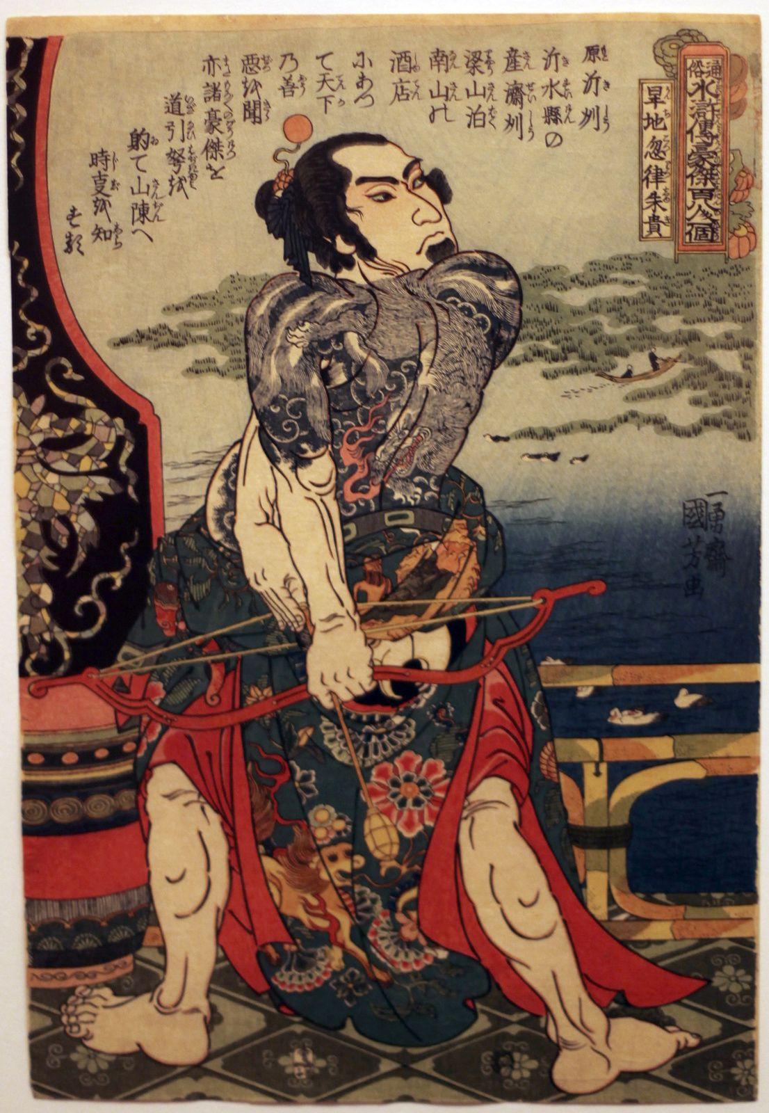 """Série """"Un des cent huit héros du roman Au bord de l'eau"""", 1829 de Kuniyoshi © Photo Éric Simon"""