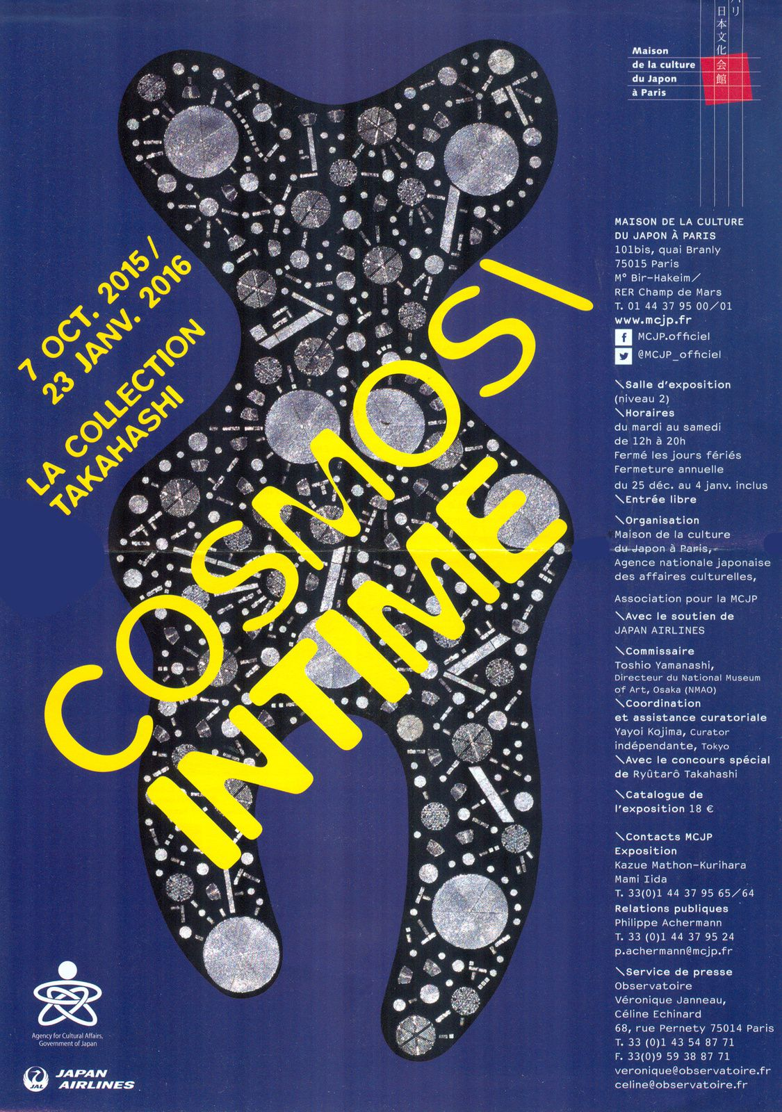 Expo Collective Contemporaine: &quot&#x3B;Cosmos\Intime&quot&#x3B;  La collection Takahashi