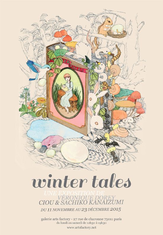 Expo Collective Contemporaine: WINTER TALES