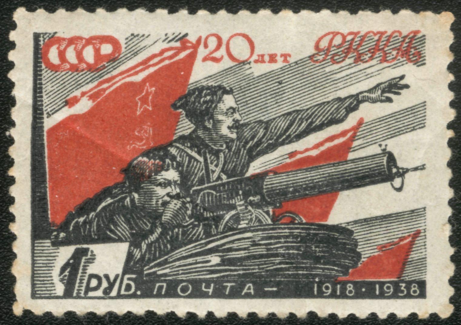 Timbre soviétique de 1938 représentant Vassili Tchapaïev.
