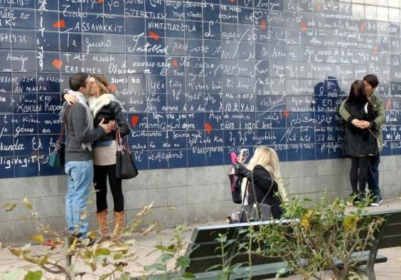 "Le mur des ""je t'aime"" square Jehan-rictus. (photo blog Inside Paris)"