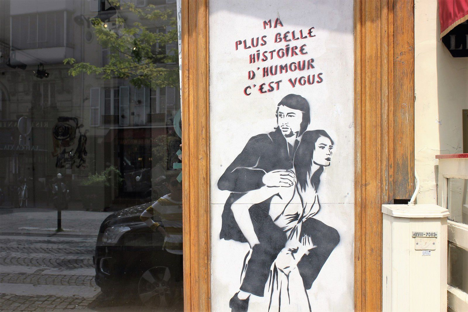 Montmartre. Street Art.  (1)  2016 (M.le chat. The sheepest. Cyclop. Servoz.....)