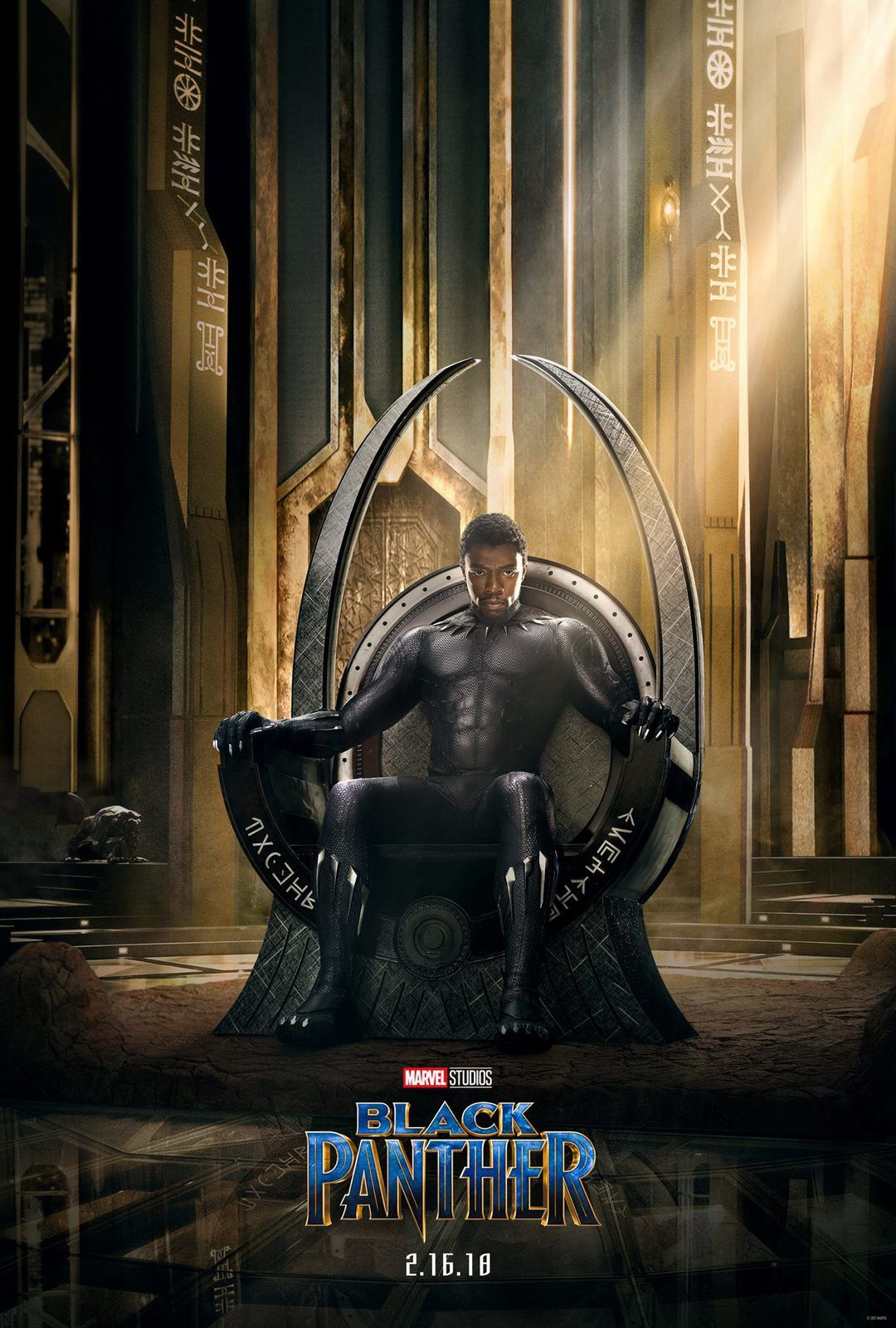 Black Panther : 1 bande annonce 1 poster