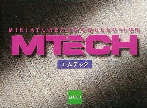 CATALOGUE MTECH ANNEES 90 - CATALOGUE EPOCH 1990