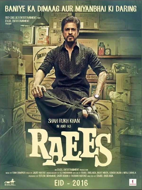 &quot&#x3B;RAEES&quot&#x3B; - FIRST LOOK !!!