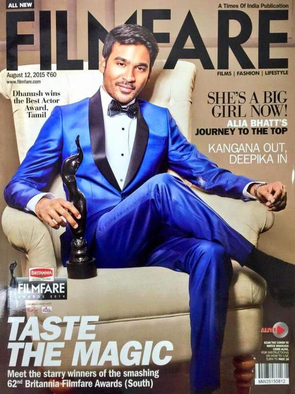 LUX BEAUTY FEATURE - FILMFARE AWARD WINNERS ON THE COVER !