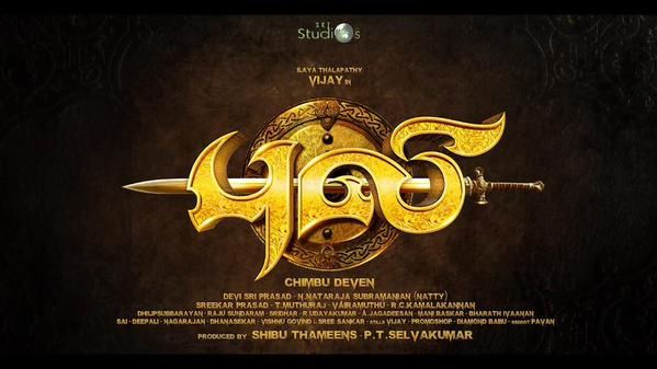 &quot&#x3B;PULI&quot&#x3B; - SONGS LYRICS !