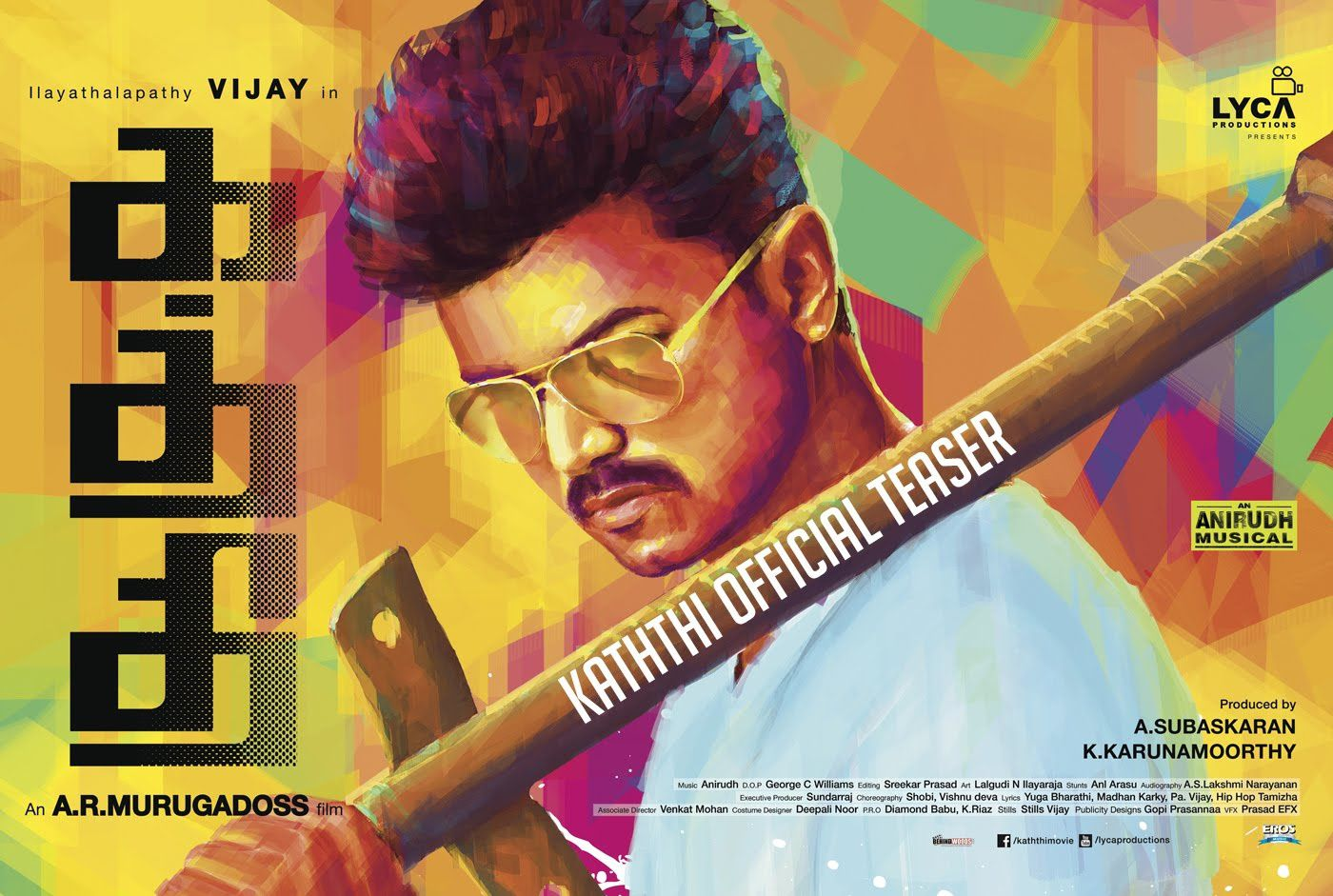 SIIMA BEST MOVIE AWARD - KATHTHI !
