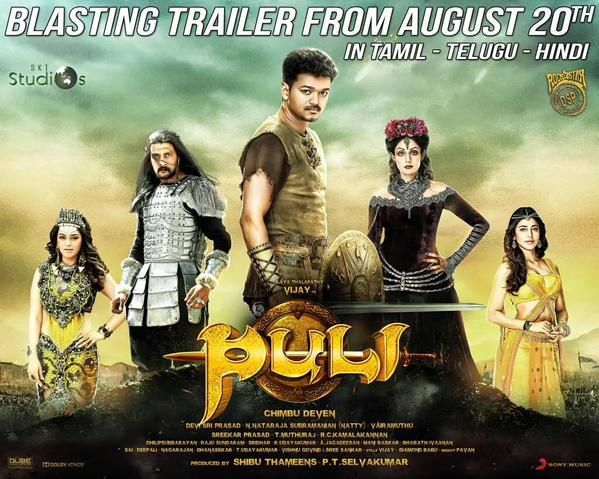 PULI - BLASTING TRAILER FROM AUGUST 20TH !