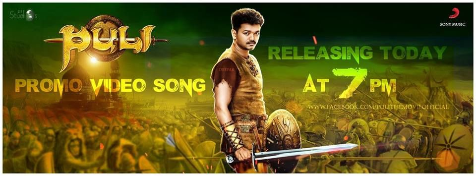 PULI VIDEO SONGS RELEASING TODAY !!!