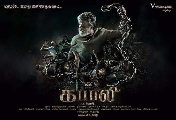 &quot&#x3B;KABALI&quot&#x3B; - FIRST LOOK !!!!!