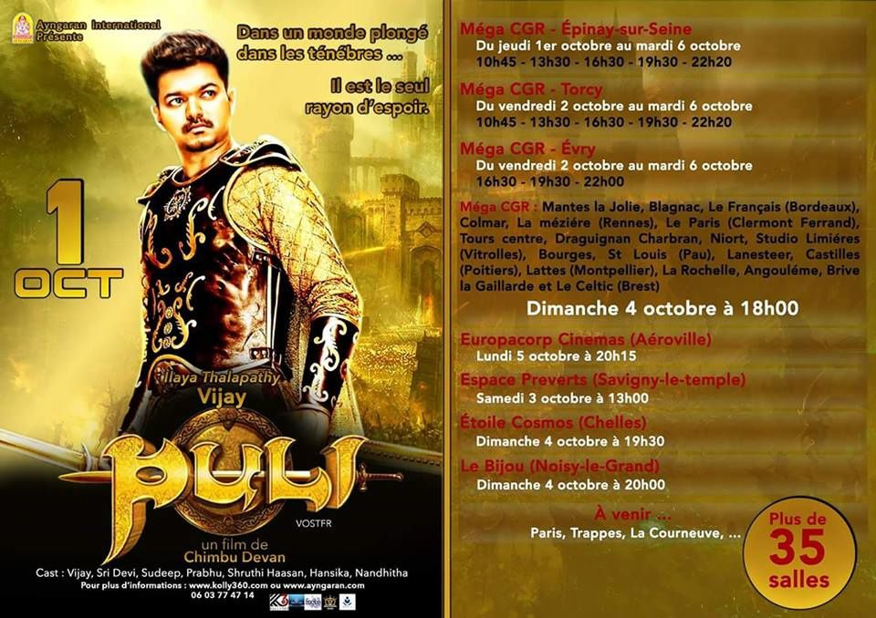 PULI - ON THE WAY