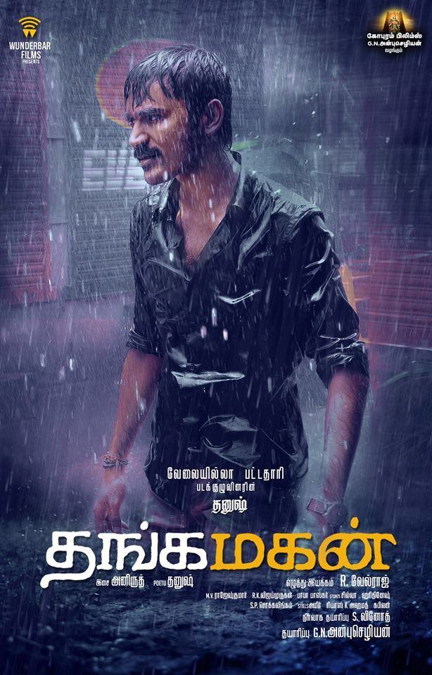 DHANUSH NEXT MOVIE &quot&#x3B;THANGA MAGAN&quot&#x3B; !!!