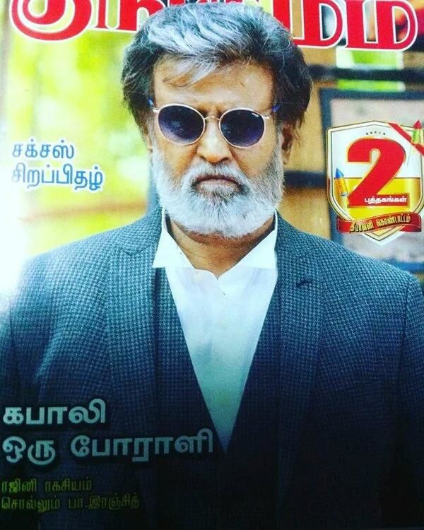 KABALI NEW PHOTO !!!