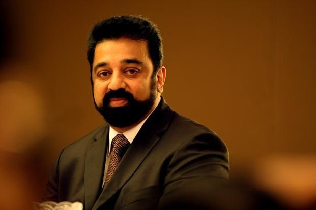 HAPPY BIRTHDAY KAMAL HASSAN SIR !!!