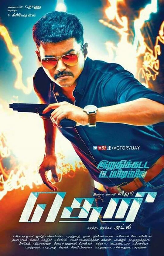 Theri poster