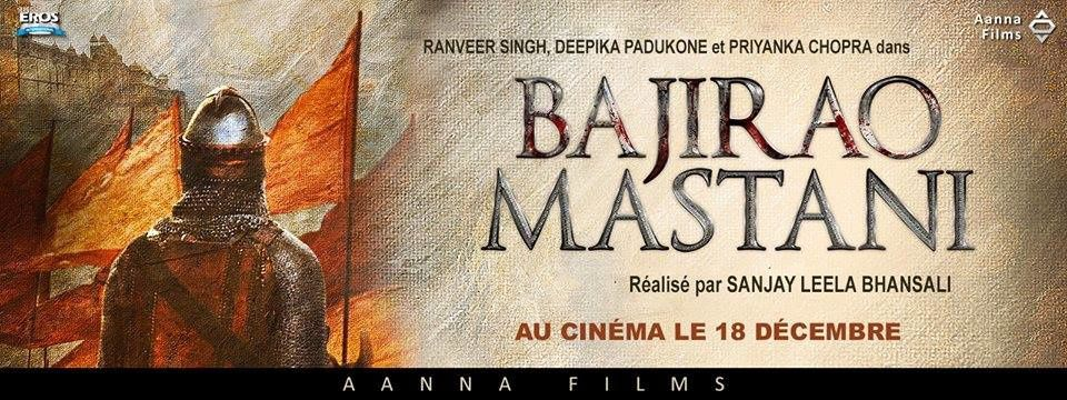 AANNA FILMS NEXT RELEASE IN FRANCE !