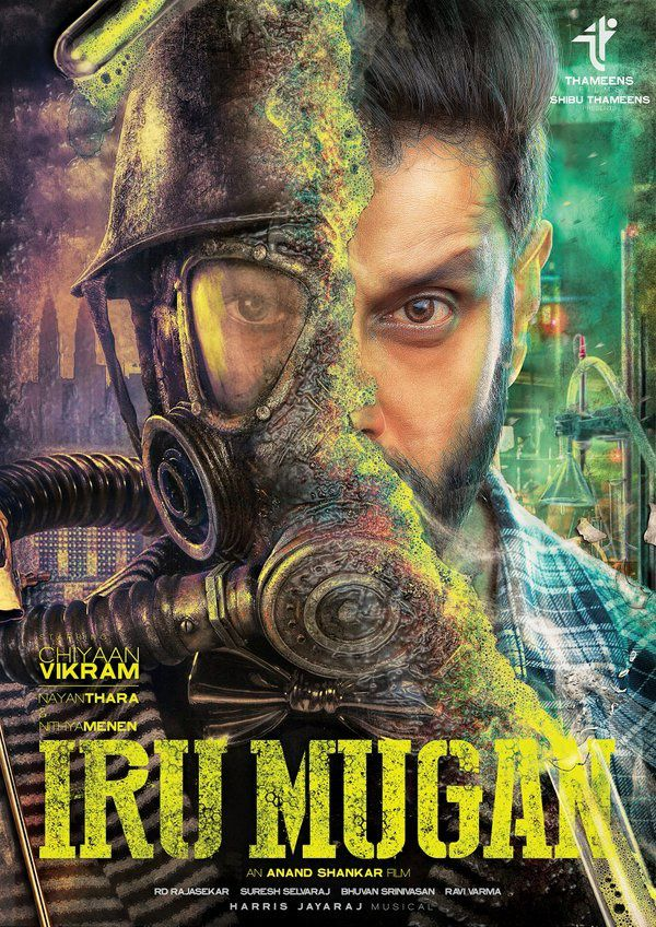 CHIYAAN VIKRAM IN &quot&#x3B;IRUMUGAN&quot&#x3B; - FIRST LOOK !