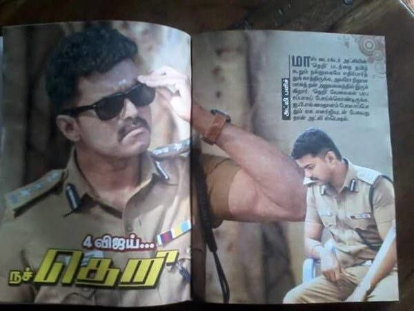THERI NEW PHOTOS !!!
