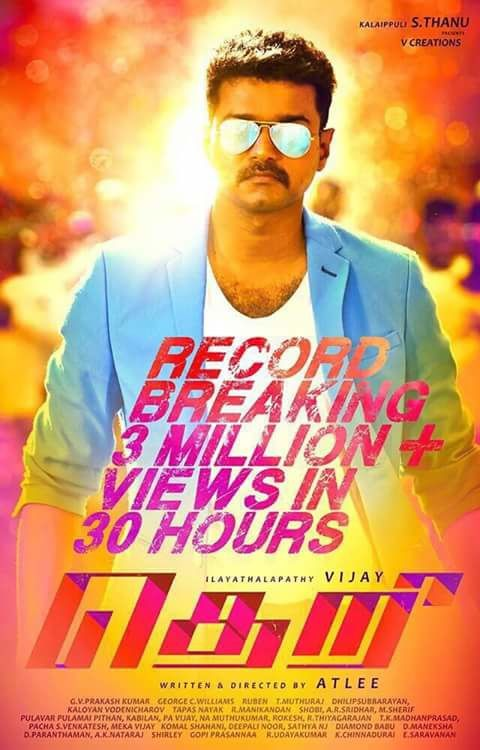 THERI NEW RECORD !