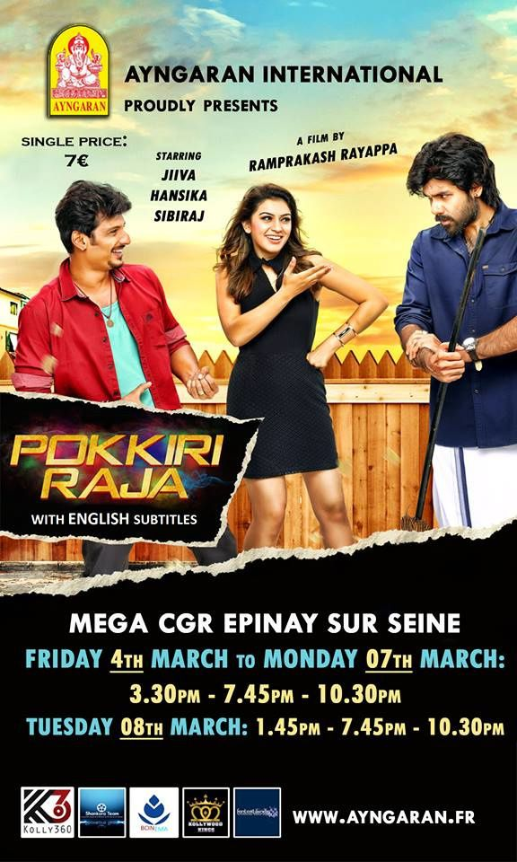 POKKIRI RAJA - FRANCE SHOWTIME
