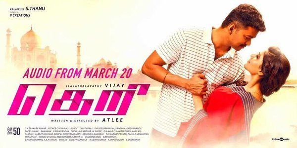 THERI AUDIO LE 20 MARS !!!