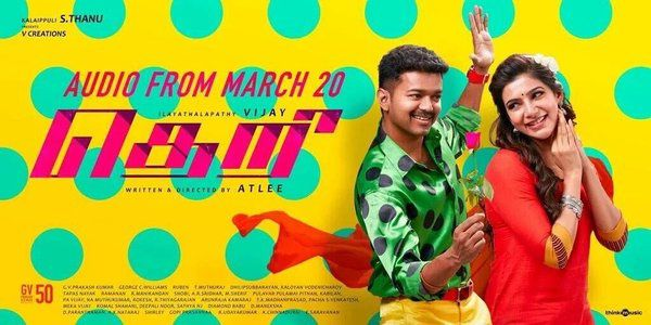 THERI - AUDIO LE 20 MARS !